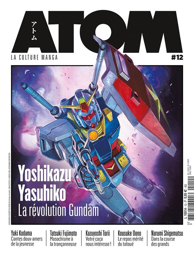 ATOM N°12