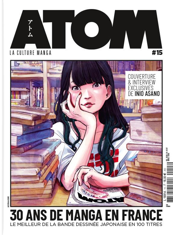 ATOM N°15b (cartonnée) 30 ans de manga