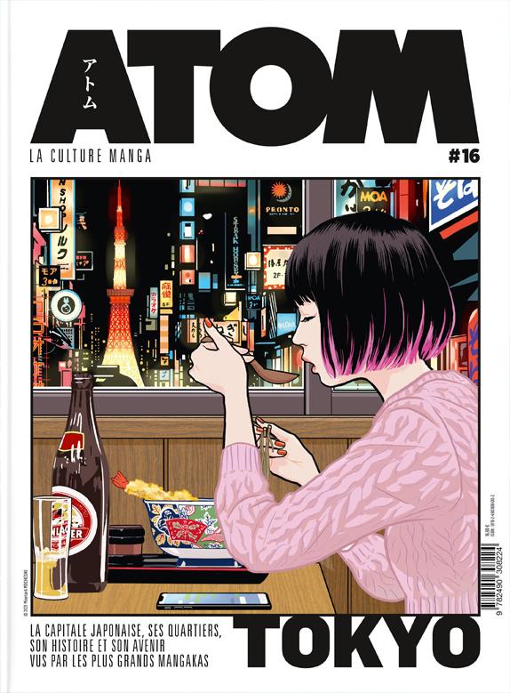 ATOM N°16b (cartonnée) Spécial Tokyo