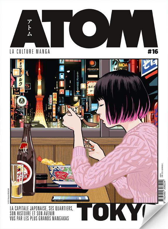 ATOM N°16a (souple) Spécial Tokyo