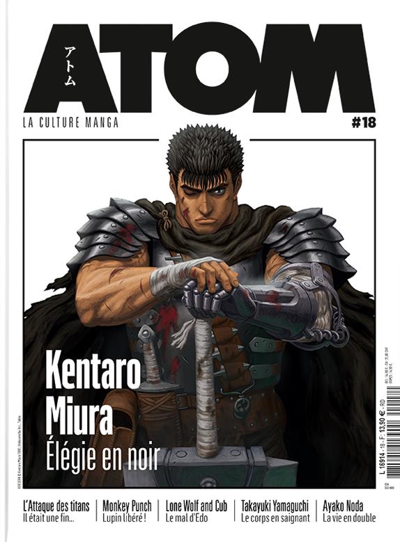 ATOM N°18b (cartonnée) Hommage à Kentaro Miura