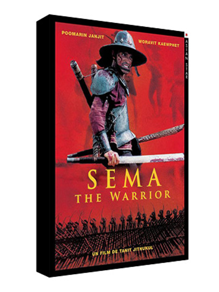 Sema : The Warrior