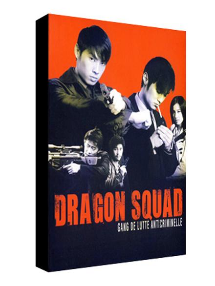 Dragon Squad. Gang de lutte anticriminelle